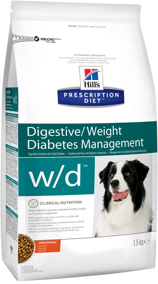 Корм сухой диетический Hills W/D для собак, для лечения сахарного диабета, запоров, колитов, с курицей, 1,5 кг6656Сухой корм для собак Hills W/D - полноценный диетический рацион для собак для урегулирования уровня глюкозы в крови (при диабете), снижения избыточного веса и регулирования метаболизма жиров в случаях гиперлипидемии. Содержит низкий уровень жира и глюкозосодержащих углеводов, высокий уровень незаменимых жирных кислот и пониженную энергетическую ценности.- Превосходный вкус понравится вашей собаке.- Супер Антиоксидантная формула помогает укрепить иммунную систему.Рекомендации по кормлению: рекомендуемое число кормлений: 2 раза в сутки и более. Для поддержания оптимального веса питомца суточная норма корма, обозначенная на упаковке, требует корректировки в соответствии с размерами животного. Рекомендуемая продолжительность диетотерапии при регулировании уровня глюкозы - до 6 месяцев изначально, при регулировании обмена жиров - до 2 месяцев; при уменьшении избыточного веса - до момента достижения оптимального веса. Обеспечьте питомца постоянным свободным доступом к свежей воде. Состав: мясо и пептиды животного происхождения, зерновые злаки, экстракты растительного белка, производные растительного происхождения, масла и жиры, минералы, семена. Источник углеводов: кукуруза.Анализ: белок 17,4%, жир 8,3%, незаменимые жирные кислоты 2,5%, клетчатка 14,3%, крахмал 38,5%, общий сахар 1,1%, зола 4,2%, кальций 0,60%, фосфор 0,50%, натрий 0,24%, калий 0,63%. На кг: витамин Е 600мг, витамин С 70 мг, бета-каротин 1,5 мг, L-карнитин 325 мг.Добавки на кг: витамин А 18 165 МЕ, витамин D3 1 070 МЕ, железо 72,5 мг, йод 1,2 мг, медь 7,2 мг, марганец 7,5 мг, цинк 150 мг, селен 0,2 мг. С антиоксидантами и консервантом. Метаболическая энергия (рассчитываемая): 12,5 МДж на кг. Товар сертифицирован.Уважаемые клиенты! Обращаем ваше внимание на возможные изменения в дизайне упаковки. Качественные характеристики товара остаются неизменными. Поставка осуществляется в зависимости от н