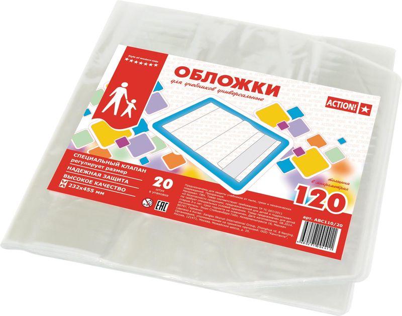 Action! Набор обложек для учебников 23,2 х 45,5 см 20 штABC110/20Набор Action! состоит из 20 универсальных обложек для учебников, изготовленных из полипропилена толщиной 120 мкм.Обложки надежно защищают от пыли, грязи и механических повреждений.