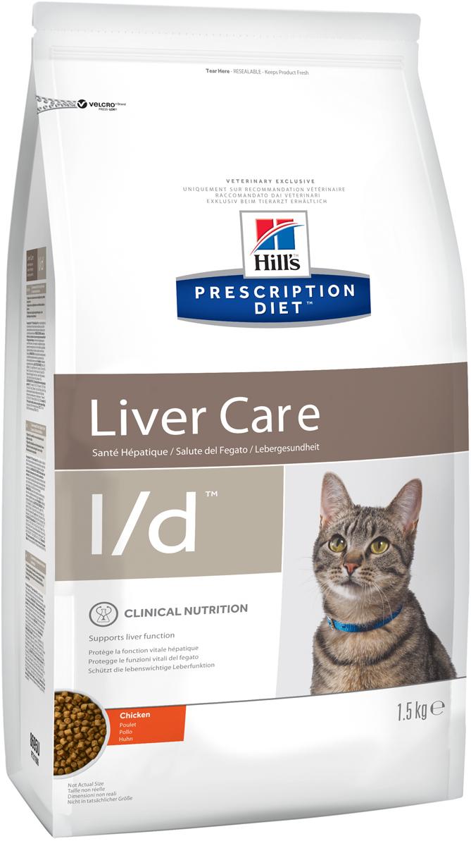 Корм сухой диетический Hill's L/D для кошек, для лечения заболеваний печени, 1,5 кг гепатиум фитопрепарат для печени