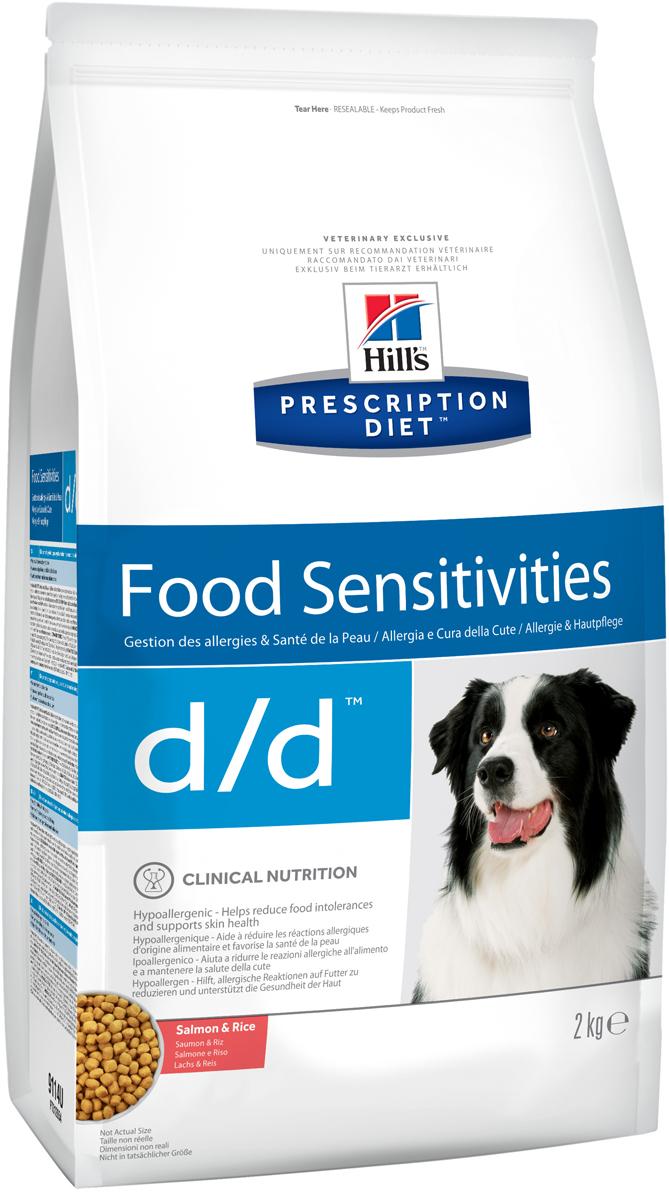 Корм сухой для собак Hill's D/D Allergy & Skin Care, диетический, для лечения пищевых аллергий, с лососем и рисом, 2 кг корм для собак хиллс d d при аллергии утка рис сух пак 5кг