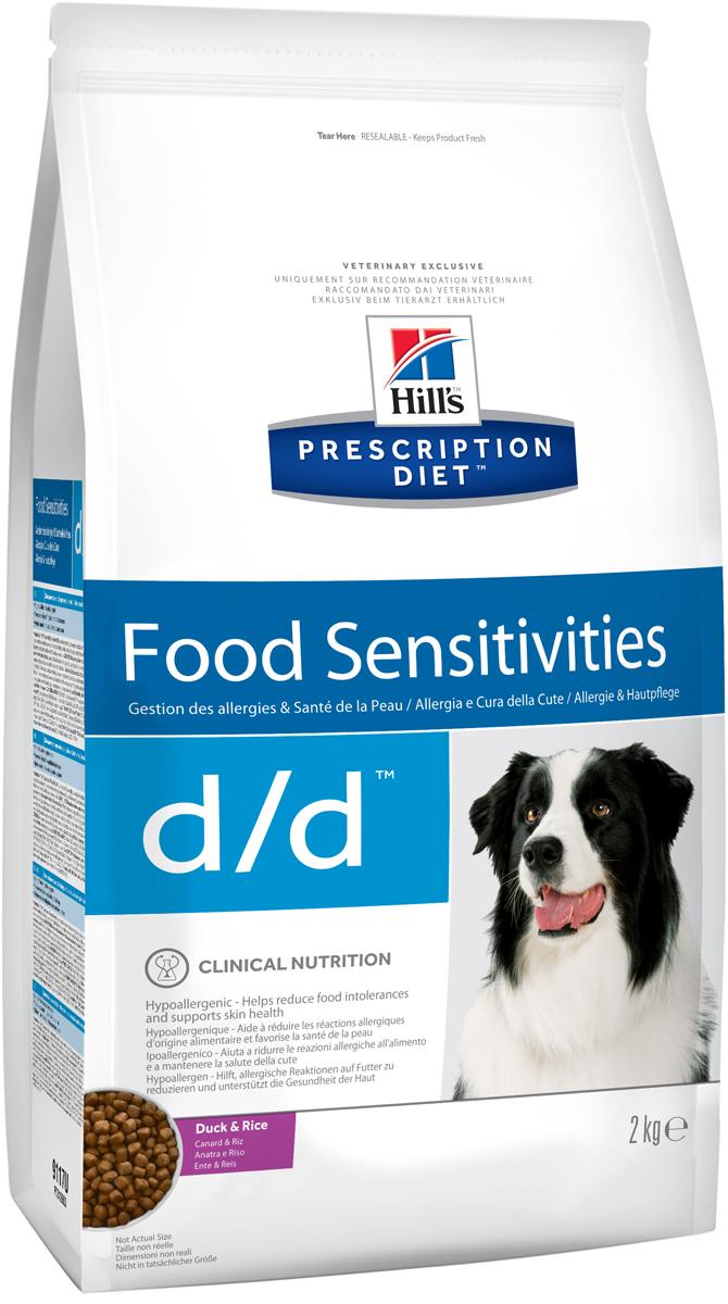 Корм сухой для собак Hill's D/D Allergy & Skin Care, диетический, для лечения пищевых аллергий, с уткой и рисом, 2 кг корм для собак хиллс d d при аллергии утка рис сух пак 5кг
