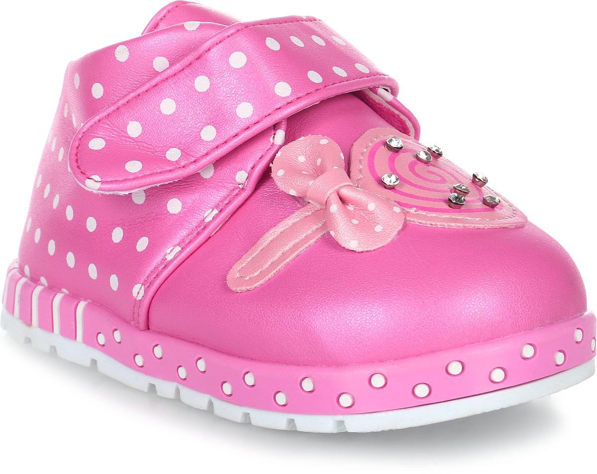 Пинетки для девочки Канарейка, цвет: малиновый. K1186. Размер 19K1186Оригинальные детские пинетки от компании Канарейка - это легкая и удобная обувь для малышей, которые еще не умеют или только учатся ходить. Верх модели выполнен из качественной искусственной кожи. Внутри изделие выполнено из мягкого текстиля. Застегиваются пинетки хлястиком на липучке. Оформлена модель декоративным элементом со стразами.