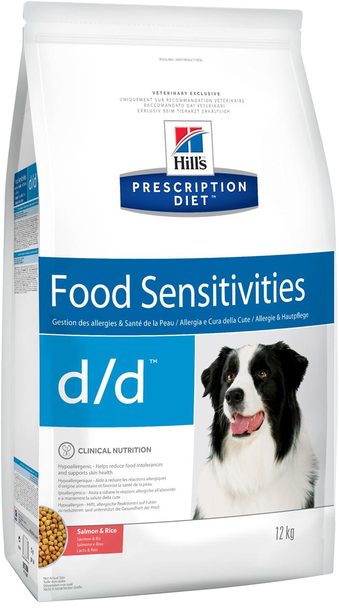 Корм сухой для собак Hills D/D Allergy & Skin Care, диетический, для лечения пищевых аллергий, с лососем и рисом, 12 кг9178Сухой корм для собак Hills D/D - полноценный диетический рацион для собак, склонных к пищевым реакциям, или с непереносимостью компонентов пищи. Поддерживает здоровье кожи при дерматитах и чрезмерной потере шерсти. Содержит специально подобранные источники протеинов, углеводов и высокий уровень полиненасыщенных жирных кислот. Не содержит распространенных пищевых аллергенов, содержит высокий уровень незаменимых жирных кислот для улучшения состояния кожи вашей собаки.- Превосходный вкус понравится вашей собаке.- Супер антиоксидантная формула повышает устойчивость клеток организма к воздействию свободных радикалов.Монодиета. Не требует дополнений. Рекомендации по кормлению: рекомендуемое число кормлений 2 раза в сутки и более. Рекомендуемая продолжительность диетотерапии при пищевой аллергии/непереносимости компонентов пищи - 3-8 недель, при исчезновении клинических симптомов диету можно применять без временных ограничений. Рекомендуемая продолжительность диетотерапии при дерматитах и чрезмерной потери шерсти - до 2х месяцев. Обеспечьте питомца постоянным свободным доступом к свежей воде. Состав: зерновые злаки, рыба и ее производные, мясо и пептиды животного происхождения, масла и жиры, минералы, целлюлоза. Источник белка: мука из лосося, куриный гидролизат; источник углеводов: рис. Анализ: белок 15,2%, жир 13,8%, незаменимые жирные кислоты 3,7%, клетчатка 1,4%, зола4,2%, кальций 0,72%, фосфор 0,55%, натрий 0,28%, калий 0,64%. На кг: витамин Е 600мг, витамин С 70 мл, бета-каротин 1,5 мг. Добавки на кг: витамин А 16000 МЕ, витамин D3 940 МЕ, железо 72,5 мг, йод 1,2 мг, медь 7,2 мг, марганец 7,5 мг, цинк 150 мг, селен 0,2 мг. С консервантом и антиоксидантами. Товар сертифицирован.Уважаемые клиенты! Обращаем ваше внимание на возможные изменения в дизайне упаковки. Качественные характеристики товара остаются неизменными. Поставка осуществляется в зави