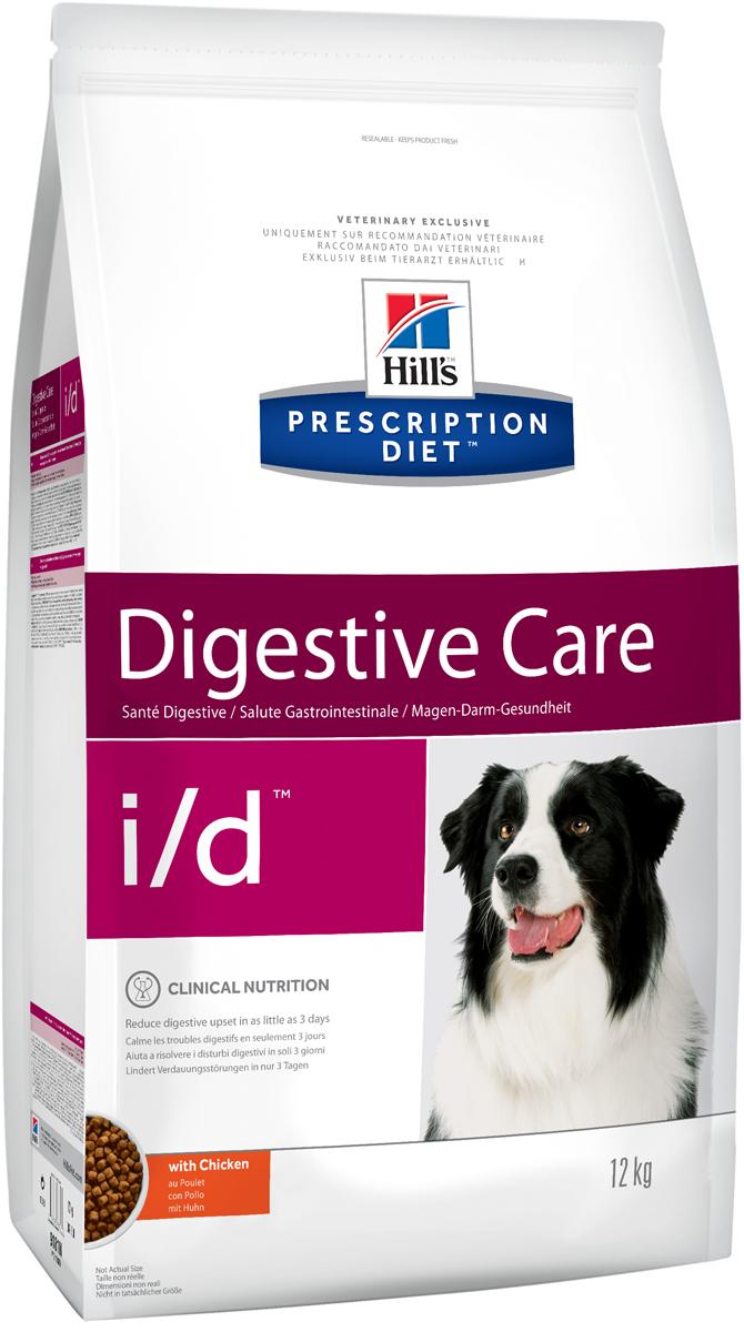 Корм сухой диетический Hills I/D для собак, для лечения ЖКТ, 12 кг9181Сухой корм для собак Hills I/D - полноценный диетический рацион при острых кишечных абсорбативных расстройствах, для компенсации дефицита нутриентов (питательных веществ), при нарушении пищеварения и экзокринной недостаточности поджелудочной железы у собак. Рацион содержит повышенный уровень электролитов, ингредиенты высокой биологической ценности и биодоступности и пониженный уровень жира.Пониженный уровень жира, обогащение пребиотическими волокнами обеспечивает легкость пищеварения и быстрое восстановление организма после диареи.- Превосходный вкус понравится вашей собаке.- Супер Антиоксидантная формула помогает укрепить иммунную систему.Рекомендации по кормлению: рекомендуемое число кормлений: 2 раза в сутки и более. Для поддержания оптимального веса питомца суточная норма корма, обозначенная на упаковке, требует корректировки в соответствии с размерами животного. Рекомендуемая продолжительность диетотерапии при острой диарее - 1-2 недели; для компенсации дефицита нутриентов - 3-12 недель; в случаях хронической недостаточности поджелудочной железы - пожизненно. Обеспечьте питомца постоянным свободным доступом к свежей воде. Состав: мясо и пептиды животного происхождения, зерновые злаки, экстракты растительного белка, яйцо и его производные, производные растительного происхождения, масла и жиры, минералы, семена. Ингредиенты высокой биологической ценности: кукуруза, рис, сухое цельное яйцо, куриная мука, мука из кукурузного глютена, животный жир, растительное масло.Анализ: белок 23,3%, жир 12,9%, клетчатка 1,5%, зола 6,3%, кальций 1,02%, фосфор 0,73%, натрий 0,41%, калий 0,87%. На кг: витамин Е 600мг, витамин С 70 мг, бета-каротин 1,5 мг, таурин 955 мг.Добавки на кг: витамин А 30 665 МЕ, витамин D3 1 800 МЕ, железо 62,3 мг, йод 1,0 мг, медь 6,1 мг, марганец 6,5 мг, цинк 129 мг, селен 0,2 мг. С антиоксидантами и консервантом.Товар сертифицирован.Уважаемые клиенты! Обращаем ваше внимание на возмож