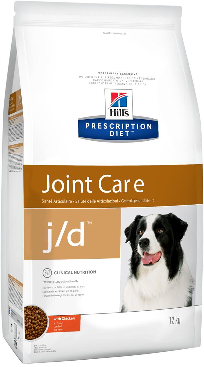 Корм сухой диетический Hills J/D для собак, для лечения заболеваний суставов, 12 кг9183Сухой корм для собак Hills J/D - полноценный диетический рацион для поддержания обменных процессов в хрящевой ткани при воспалении суставов у взрослых собак. Диетический рацион с высоким содержанием ЕРА (эйкозапентаеновой кислоты), общего комплекса Омега-3 жирных кислот и витамина Е. Лечение с помощью корма Hills J/D подарит вашей собаке свободу движений, ограничивая дегенерацию и поддерживая целостность суставного хряща. - Отличается высоким содержанием Глюкозамина и Хондроитина сульфата натурального происхождения, которые необходимы для формирования суставного хряща.- Превосходный вкус понравится вашей собаке.Монодиета. Не требует дополнений. Рекомендуемая продолжительность диетотерапии: первоначально до 3 месяцев.Состав: зерновые злаки, семена, мясо и пептиды животного происхождения, экстракты растительного белка, производные растительного происхождения, масла и жиры, минералы, яйцо и его производные, моллюски и рачки. Анализ: Белок 18,4%, Жир 15,1%, Омега 3 жирные кислоты 3,3%, ЕРА 0,39%, Клетчатка 5,4%, Зола 4,4%, Кальций 0,64%, Фосфор 0,52%, Натрий 0,23%, Калий 0,69%; на кг: Витамин Е 730мг, Витамин С 100мг, Бета-каротин 1,5мг, L-Карнитин 300мг, Глюкозамин 575мг, Хондроитин сульфат 320мг.Добавки на кг: витамин Е672 (Витамин А) 27 334МЕ, Е671 (Витамин D3) 1608МЕ, Е1 (железо) 320мг, Е2 (йод) 3,2мг, Е4 (медь) 40,5мг, Е5 (марганец) 14,1мг, Е6 (цинк) 271мг, Е8 (селен) 0,6мг, с натуральным консервантом и натуральными антиоксидантами. Товар сертифицирован.Уважаемые клиенты! Обращаем ваше внимание на возможные изменения в дизайне упаковки. Качественные характеристики товара остаются неизменными. Поставка осуществляется в зависимости от наличия на складе.