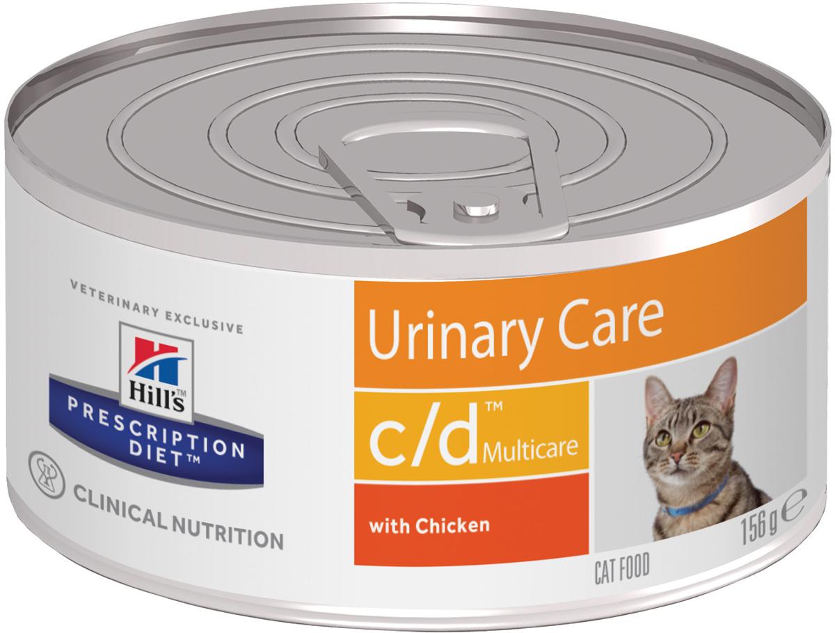 Консервы для кошек Hill's C/D, диетические, профилактика МКБ и струвитов, с курицей, 156 г
