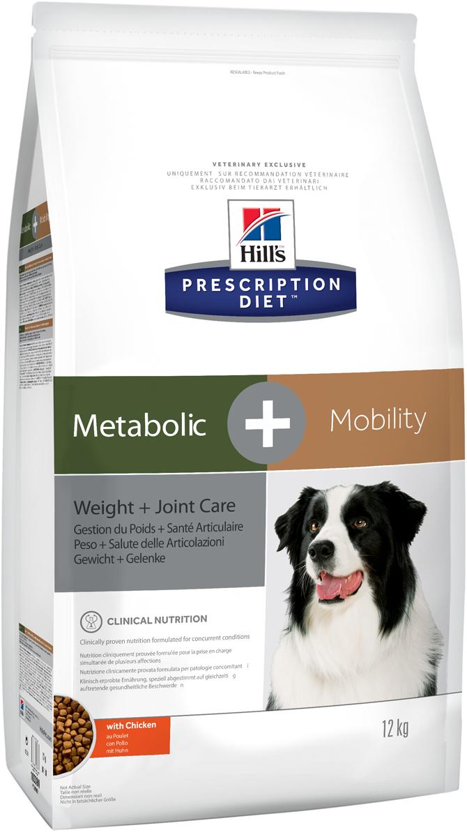 Сухой корм для собак Hills Prescription Diet Metabolic + Mobility Canine диета для коррекции веса и поддержания суставов 12кг, пакет10039Осуществляя покупку, я подтверждаю, что осведомлен о необходимости получения рекомендации ветеринарного специалиста не реже, чем раз в 6 месяцев для применения данного рациона.Рекомендуется• Для поддержания метаболизма в суставах у взрослых собак с остеоартритом И избыточным весом или ожирением• Для поддержания оптимального веса после его сниженияНе рекомендуется• Кошкам• Щенкам• Беременным и кормящим сукамДополнительная информацияЗабота о суставах• Рацион с клинически доказанной эффективностью улучшает способность Вашей собаки бегать, гулять и прыгать уже через 21 день.• Помогает прервать цикл остеоартрита и является альтернативой применения добавок глюкозамина и хондроитина сульфата.• Использование ЭПК (эйкозапентаеновой кислоты) для сохранения хрящевой ткани у собак свидетельствует о том, что HillsTM занимает лидирующее место в области применения жирных кислот.• Система Фрэш Пак для сохранения жирных кислот, которая позволяет поддерживать качество рациона на высоком уровне.Контроль веса• Рацион с клинически доказанной эффективностью снижает вес на 13% за 60 дней.*• 88% собак и кошек снизили вес за 2 месяца в домашних условиях.*• Комплекс нутриентов c клинически доказанной эффективностью в рационе Metabolic + Mobility учитывает индивидуальные энергетические потребности собаки, оптимизируя процесс сжигания жиров и влияя на эффективное использование калорий.• Клинически доказано: позволяет избежать повторного набора веса после прохождения программы по снижению веса.*• По достижении оптимального веса норма кормления должна быть скорректирована для поддержания идеального веса. * Данные по запросуИнгредиенты сухого рациона с Курицей: Пшеница, мука из кукурузного глютена, мука из гороховых отрубей, льняное семя, курица (11%) и мука из индейки, гидролизат белка, томатные выжимки, целлюлоза, высушенная мякоть сахарной свеклы, рыбий жир, 