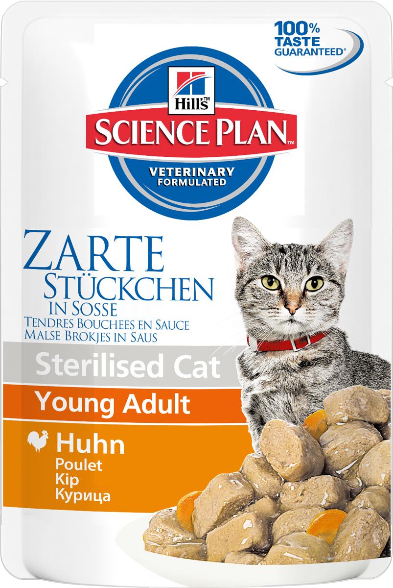 Консервы Hills Sterilised Cat Young Adult для стерилизованных кошек до 6 лет, с курицей, 85 г3410Стерилизованные кошки в три раза более склонны к набору лишнего веса и образованию камней в мочевом пузыре. Консервы Hills Sterilised Cat Young Adult способствует гармоничному развитию и удовлетворяет специфические потребности стерилизованных кошек. Содержит комплекс антиоксидантов с клинически подтвержденным эффектом и уникальную формулу контроля веса. Ключевые преимуществаУникальная формула контроля веса способствует сжиганию жира и укреплению мышцКонтролируемые уровни минералов для поддержания здоровья мочевыводящих путейЛегко усваиваемые ингредиенты для оптимального всасыванияИнгредиенты высокого качества. 100% гарантии качества, консистенции и вкуса.Состав: мясо и производные животного происхождения, злаки, зерновые злаки,экстракты растительного белка, производные растительногопроисхождения, различные виды сахаров, минералы, овощи, масла и жиры, яйцо иегопроизводные.Анализ: белок 7,6%, жир 2,2%, клетчатка 1,1%, зола 1,3%, влага 80%, кальций0,2%, фосфор 0,16%, натрий 0,07%, магний 0,02%; на кг: витамин Е 130 мг, витаминС 20 мг, бета-каротин 0,3 мг. Добавки на кг: Е671 (Витамин D3) 130 МЕ, Е1 (железо) 54,9 мг, Е2 (йод) 1,1 мг,Е4 (медь) 11,7 мг, Е5 (марганец) 5,2 мг, Е6 (цинк) 58 мг, натуральная карамель(природный краситель). Товар сертифицирован.