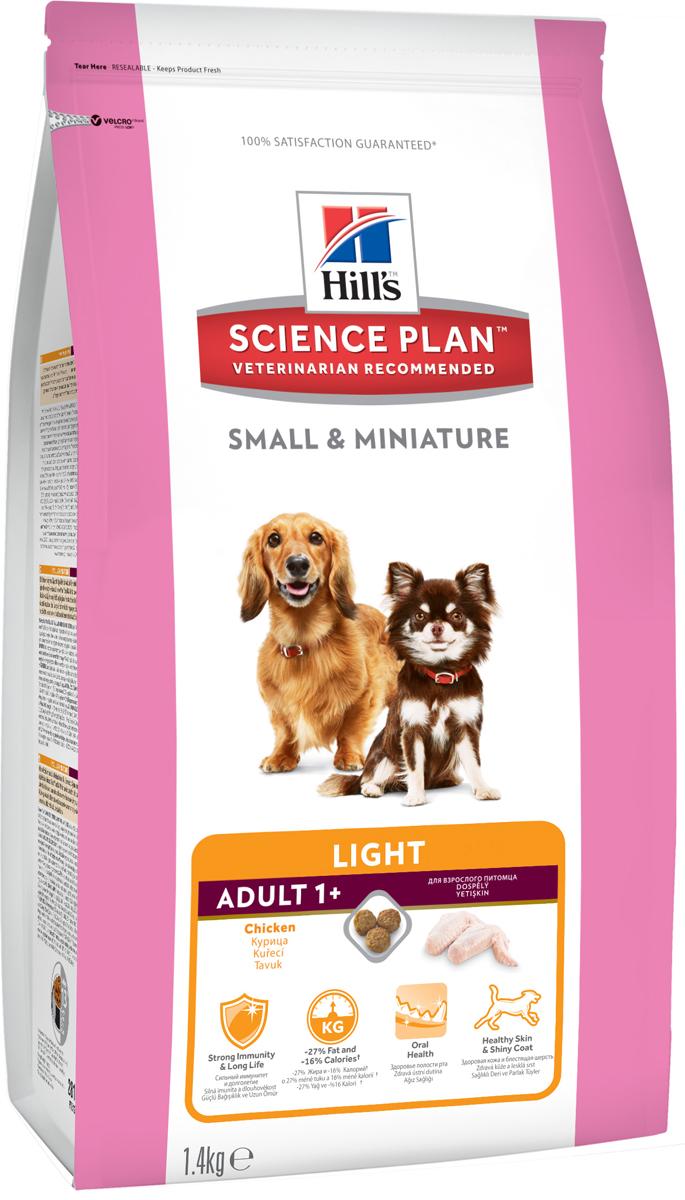 Корм сухой Hills для взрослых собак мелких и миниатюрных пород, низкокалорийный, с курицей и индейкой, 1,4 кг53337Низкокалорийный сухой корм Hills предназначен для взрослых собак мелких и миниатюрных пород от 1 года.Корм разработан для поддержания оптимального веса и здоровья полости рта для собак. Содержит Омега-6жирные кислоты для сияющей шерсти и L-карнитин для эффективного сжигания жира.Ключевые преимущества:Антиоксиданты с клинически подтвержденным эффектом для поддержания иммунитета и долголетия.Формула контроля веса с L-карнитином для поддержания мускулатуры и натуральной клетчаткой для контроляаппетита.Хрустящие гранулы с антиоксидантами для поддержания здоровья полости рта.Премиальное питание для здоровой кожи и мягкой, сияющей шерсти.Состав: высушенное мясо курицы и индейки (курицы 26%, общего содержания мяса домашней птицы 39%), кукуруза,пшеница, мука из гороховых отрубей, мука из кукурузного глютена, размолотый рис, гидролизат белка,целлюлоза, мякоть свеклы, животный жир, растительное масло, минералы, льняное семя, выжимка томата, порошокшпината, мякоть цитрусовых, выжимка винограда, L-карнитин, витамины, таурин, минералы и бета-каротин.Содержит натуральные консерванты - смесь токоферолов и лимонную кислоту.Среднее содержание нутриентов в рационе: протеины 24%, жиры 10,8%, углеводы 39,4%, влага 8%, клетчатка(общая) 12,7%, кальций 0,86%, фосфор 0,62%, натрий 0,28%, калий 0,7%, магний 0,12%, цинк 192 мг/кг, медь 17,8 мг/кг,Омега-3 жирные кислоты 0,53%, Омега-6 жирные кислоты 3,42%, витамин A 6909 МЕ/кг, витамин D 663 МЕ/кг, бета- каротин 1,5 мг/кг, L-карнитин 300 мг/кг.Энергетическая ценность: 314 Ккал/100 г.Товар сертифицирован. Уважаемые клиенты!Обращаем ваше внимание на возможные изменения в дизайне упаковки. Качественные характеристики товара остаются неизменными. Поставка осуществляется в зависимости от наличия на складе.