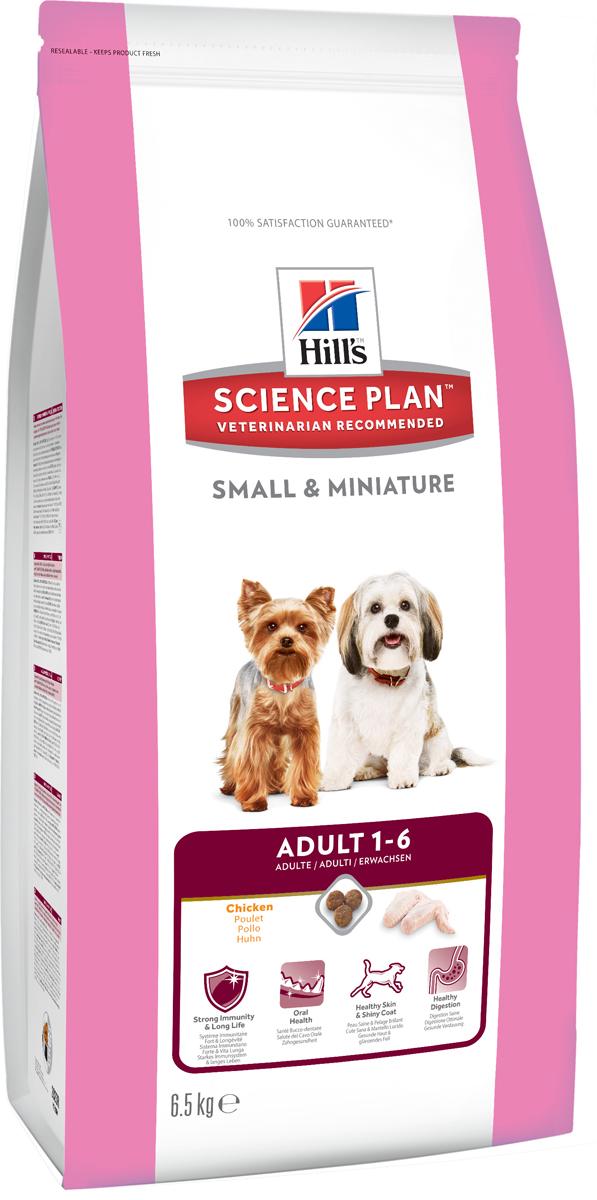 Корм сухой Hills для взрослых собак мелких и миниатюрных пород, с курицей, 6,5 кг2823Корм сухой Hills предназначен для собак мелких и миниатюрных пород в возрасте от 1 года до 6 лет. Корм разработан для поддержания здоровья полости рта, здоровой кожи и здорового пищеварения собак мелких и миниатюрных пород. Содержит натуральные ингредиенты и высокие уровни антиоксидантов с клинически подтвержденным эффектом, витамины и минералы. Ключевые преимущества: Антиоксиданты с клинически подтвержденным эффектом для поддержания иммунитета и долголетия. Хрустящие гранулы с антиоксидантами для поддержания здоровья полости рта. Премиальное питание для здоровой кожи и мягкой, сияющей шерсти. Точно сбалансированное, легкоусваиваемое питание для собак мелких и миниатюрных пород. Состав: высушенное мясо курицы, кукуруза, пшеница, размолотый рис, животный жир, гидролизат белка, растительное масло, минералы, льняное семя, выжимки томата, порошок шпината, мякоть цитрусовых, выжимки винограда, витамины, микроэлементы, таурин и бета-каротин. Содержит натуральные консерванты - смесь токоферолов и лимонную кислоту. Среднее содержание нутриентов в рационе: протеины 23,2%, жиры 15%, углеводы 47,8%, клетчатка (общая) 1,5%, кальций 0,84%, фосфор 0,71%, натрий 0,28%, калий 0,68%, магний 0,08%, цинк 180 иг/кг, Омега-3 жирные кислоты 0,53%, Омега-6 жирные кислоты 3,42%, витамин A 5000 МЕ/кг, витамин D 656 МЕ/кг, витамин E 690 мг/кг, бета-каротин 1,5 мг/кг. Энергетическая ценность: 375 Ккал/100 г. Товар сертифицирован.