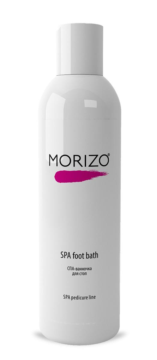 Morizo СПА-ванночка для стоп, 300 мл109006Очищающая формула, насыщенная маслами, бережно смягчает и увлажняет кожу, придавая ей ухоженный и здоровый вид.