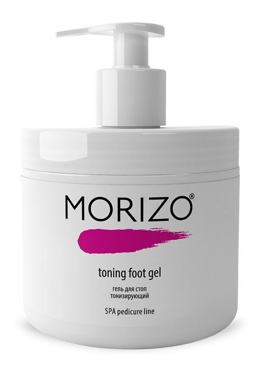 Morizo Гель для стоп Тонизирующий, 500 мл109007Гель приятно охлаждает и успокаивает кожу стоп, укрепляет стенки сосудов и улучшает микроциркуляцию,дарит ощущение легкости и шелковистости.