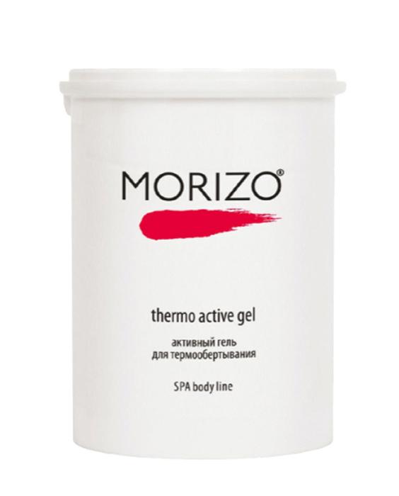 Morizo Активный гель для Термообертывания, 1000 мл109028Высокоэффективный гель для проведения термообертывания и процедур по коррекции фигуры с интенсивным разогревающим действием. Рекомендуется использовать в антицеллюлитных* программах.