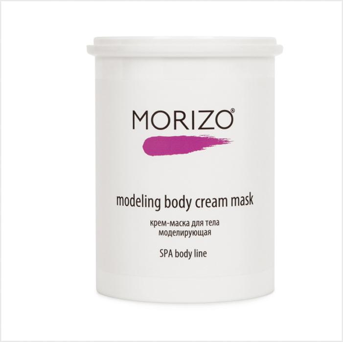 Morizo Крем-маска для тела Моделирующая, 1000 мл109034Крем-маска MORIZO рекомендована для проведения комплексных программ антицеллюлитного обертывания и коррекции фигуры. Мультиактивный комплекс компонентов, в основе которого лежит стерильный каолин, являющийся природным ионообменником, за счет высокой абсорбирующей способности выводит из клеток кожи токсины и шлаки, заменяя их ценными микро- и макроэлементами. Богатая формула, содержащая масла сладкого миндаля, оливы, сои, Д-пантенол, витаминный комплекс Liposentol-Multi благотворно воздействуют на коллагеновые волокна, укрепляя их, обеспечивает упругость, подтянутость, естественную увлажненность кожи. Экстракты ламинарии японской и зеленого конголезского кофе перезапускают естественные процессы саморегуляции кожи, тонизируют, питают и обновляют.
