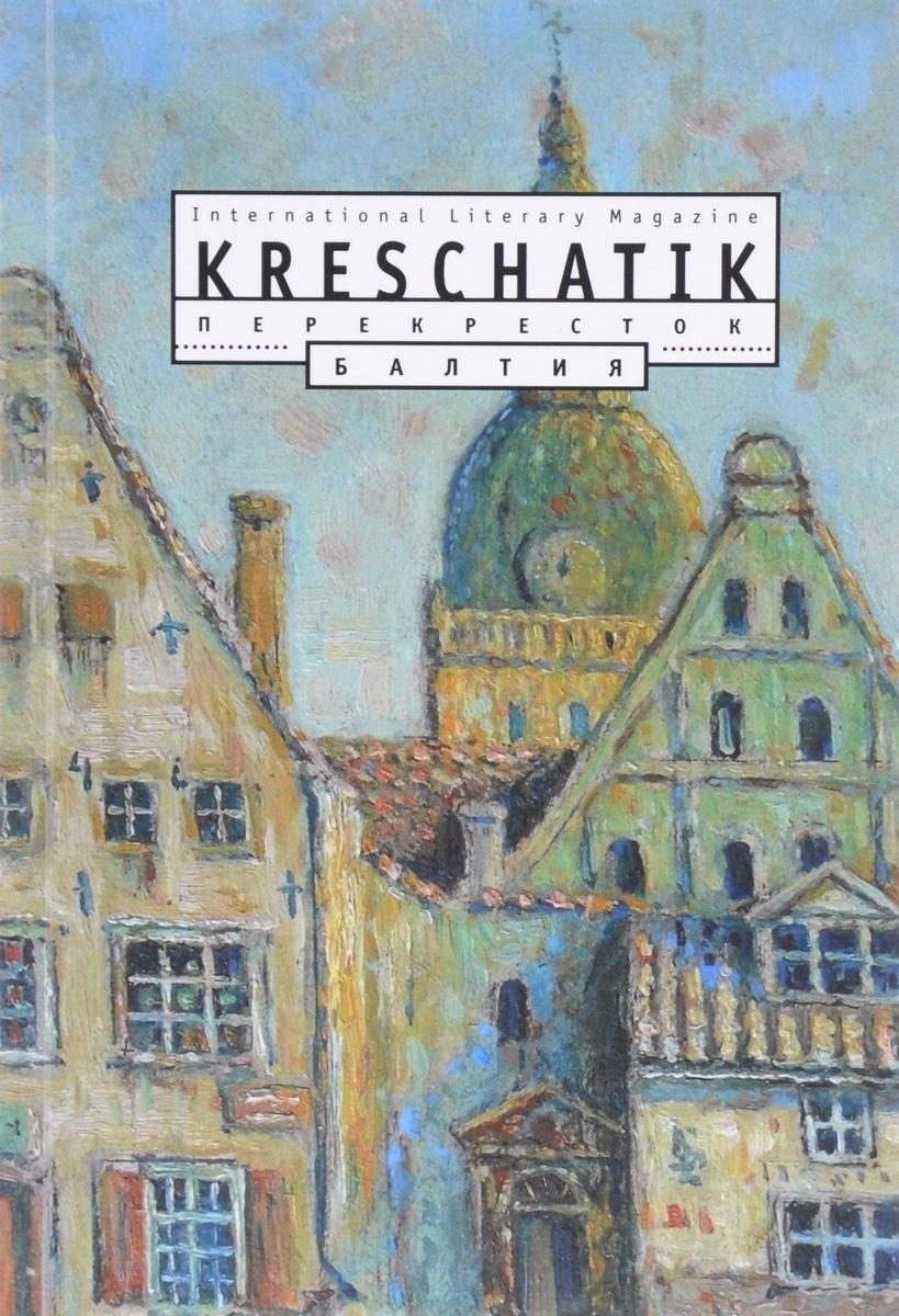 Kreschatik, № 2(72), 2016