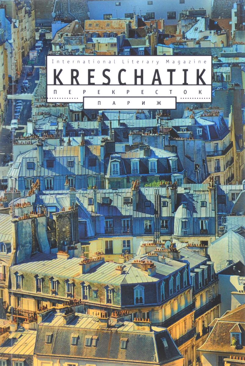 Kreschatik, № 4 (74), 2016