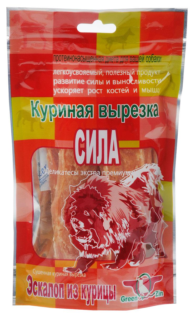 Лакомство для собак GreenQZin Сила, сушеная куриная вырезка, 80 г лакомство для кошек greenqzin игривость бризоль из кальмара 50 г