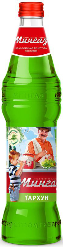 Мингаз Тархун напиток, 0,5 л1658100% натуральный лимонад. Без консервантов. Оригинальный дизайн красиво обыгрывающий истории из жизни в советском прошлом.