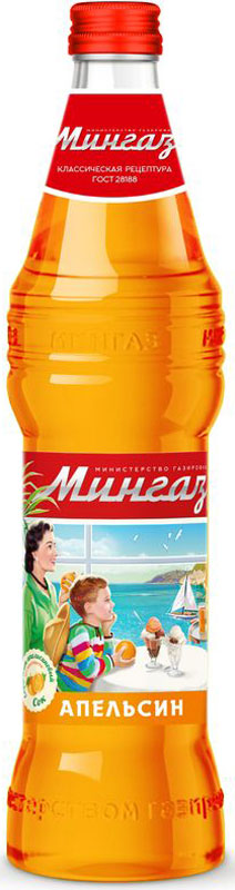 Мингаз напиток апельсин, 0,5 л мингаз лимонад напиток 1 л
