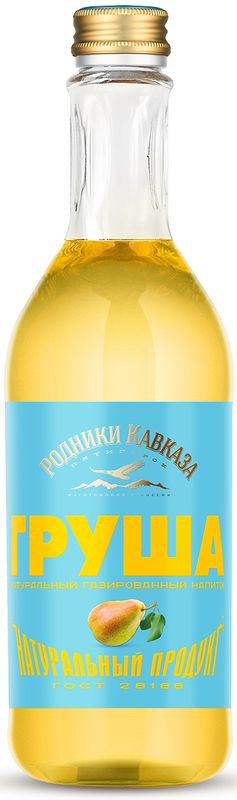 Родники Кавказа напиток груша, 0,5 л бабич в родники