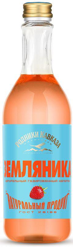Родники Кавказа напиток земляника, 0,5 л бабич в родники