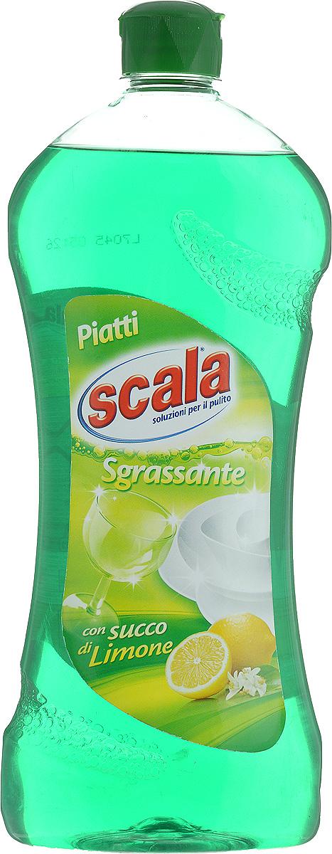 Средство для мытья посуды SCALA Лимон, 750 млD1033533Средство для мытья посуды SCALA Лимон предназначено для очистки самых сложных загрязнений на посуде любого типа. Легко удаляет масло, жир и пригоревшие пятна. Товар сертифицирован.