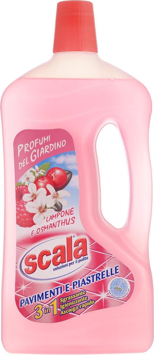 Средство для мытья пола SCALA Малина и османтус, 1 лD1044629Средство для мытья пола SCALA Малина и османтус с фруктовым ароматом имеет формулу 3 в 1: очистка поверхности, дезинфекция и ароматизация. Предназначено для мытья и дезодорирования облицовочной плитки и полов. Средство быстро сохнет и не оставляет разводов. Эффективно как в горячей, так и в холодной воде. Товар сертифицирован.