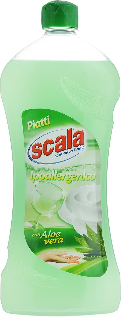 Средство для мытья посуды SCALA Алоэ, 750 млD1033535Средство для мытья посуды SCALA Алоэ, обогащенное алоэ вера, сводит к минимуму риск аллергии. Очищает посуду тщательно, оставляя руки мягкими и увлажненными. Товар сертифицирован.