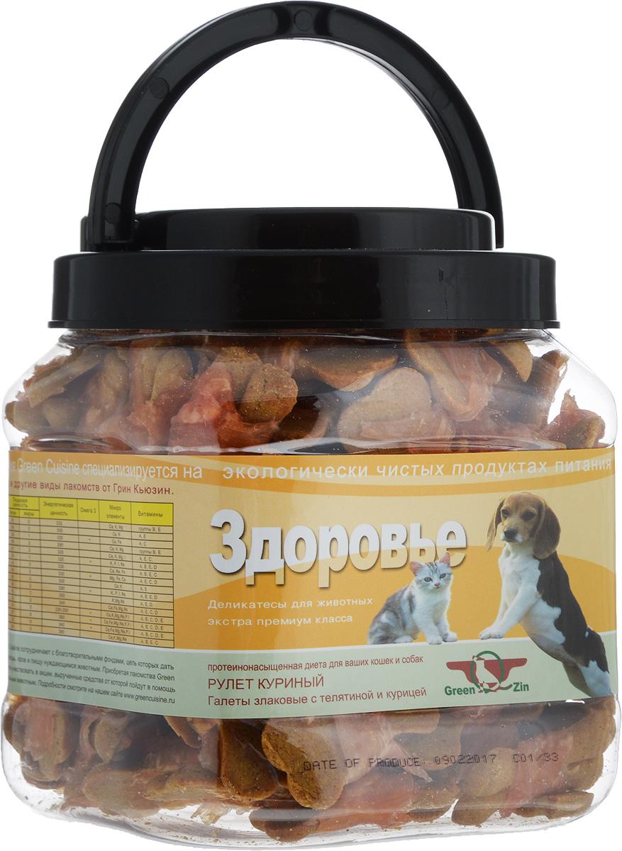 Лакомство для кошек и собак GreenQZin Здоровье, галеты с телятиной и курицей, 750 гChBs750tЛакомство для кошек и собак GreenQZin Здоровье - это галеты, произведенные на основе муки из нешлифованных зерен овса, риса, кукурузы и перетертой сушеной телячьей вырезки. В овсе содержатся витамины (А, В1, В2, Е), жиры, аминокислоты и минеральные вещества, которые повышают защитную функцию организма питомца. Рис - это источник быстрых углеводов для поддержания высокого уровня двигательной активности питомца. Рисовая кожура также имеет большое количество витамина РР, помогающего в деятельности ЦНС. В кукурузе есть витамины (В1, В2, В3, В6), качественный белок и ненасыщенные жирные кислоты для нормальной работы сердечно-сосудистой системы. Добавление тертой телятины в состав муки, а также курицы сверху для обмотки деликатеса в виде ролла позволяет повысить содержание протеина в лакомстве. Регулярное употребление галет повышает защитную функцию организма вашего питомца, повышает сопротивляемость воздействию негативных факторов и вирусных болезней. Лакомство не содержит консервантов, красителей, гормонов, антибиотиков, ГМО. Товар сертифицирован.Тайная жизнь домашних животных: чем занять собаку, пока вы на работе. Статья OZON ГидЧем кормить пожилых собак: советы ветеринара. Статья OZON Гид