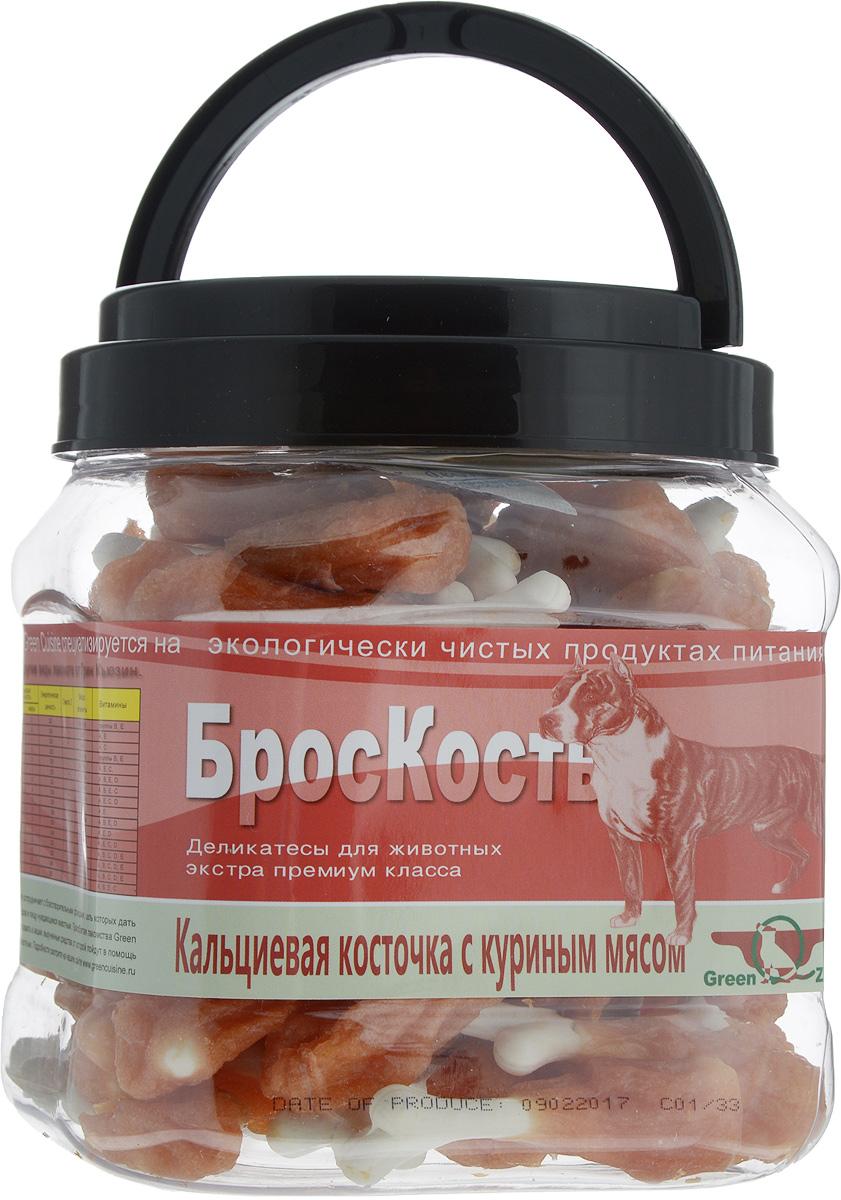 Лакомство для собак GreenQZin БросКость, куриное мясо на кальциевой косточке, 750 гChCa750tЛакомство для собак GreenQZin БросКость изготовлено из костной муки высшего сорта, с добавлением минерализованного кальция в сочетании с первоклассным куриным мясом. Не содержит консервантов, красителей, гормонов и антибиотиков. Не вызывает аллергий. Основная польза данного лакомства в обеспечении организма собаки большим количеством легкоусвояемого белка и такого важного микроэлемента как кальций - структурной основы костной ткани. Этот элемент является самым необходимым минеральным веществом с самого рождения и до глубокой старости. Основным депо кальция в организме являются зубы и кости. Кальций участвует в важнейших биохимических реакциях, и при его нехватке происходит сбой обменных процессов. Достаточное его количество напротив значительно снижает риск заболеваний, таких как сахарный диабет и рак толстой кишки. Особенно необходим кальций для щенков, когда происходит формирование скелета. Кальций также является незаменимым компонентом и для функционирования сердечно-сосудистой и мочевыделительной систем. Товар сертифицирован. Тайная жизнь домашних животных: чем занять собаку, пока вы на работе. Статья OZON ГидЧем кормить пожилых собак: советы ветеринара. Статья OZON Гид