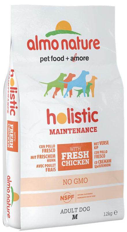 Корм сухой Almo Nature Holistic для взрослых собак средних пород, с курицей и рисом, 12 кг10148Полнорационный корм Almo Nature Holistic рекомендован для взрослых собак средних пород. Корм содержит большой процент свежего мяса, что обеспечивает необходимым количеством питательных веществ и оптимальным содержанием протеина. Прекрасный вкус обеспечивается за счет свежих натуральных ингредиентов. Не содержит искусственных добавок, красителей, ароматизаторов, консервантов. Уважаемые клиенты! Обращаем ваше внимание на возможные изменения в дизайне упаковки. Качественные характеристики товара остаются неизменными. Поставка осуществляется в зависимости от наличия на складе.Товар сертифицирован.