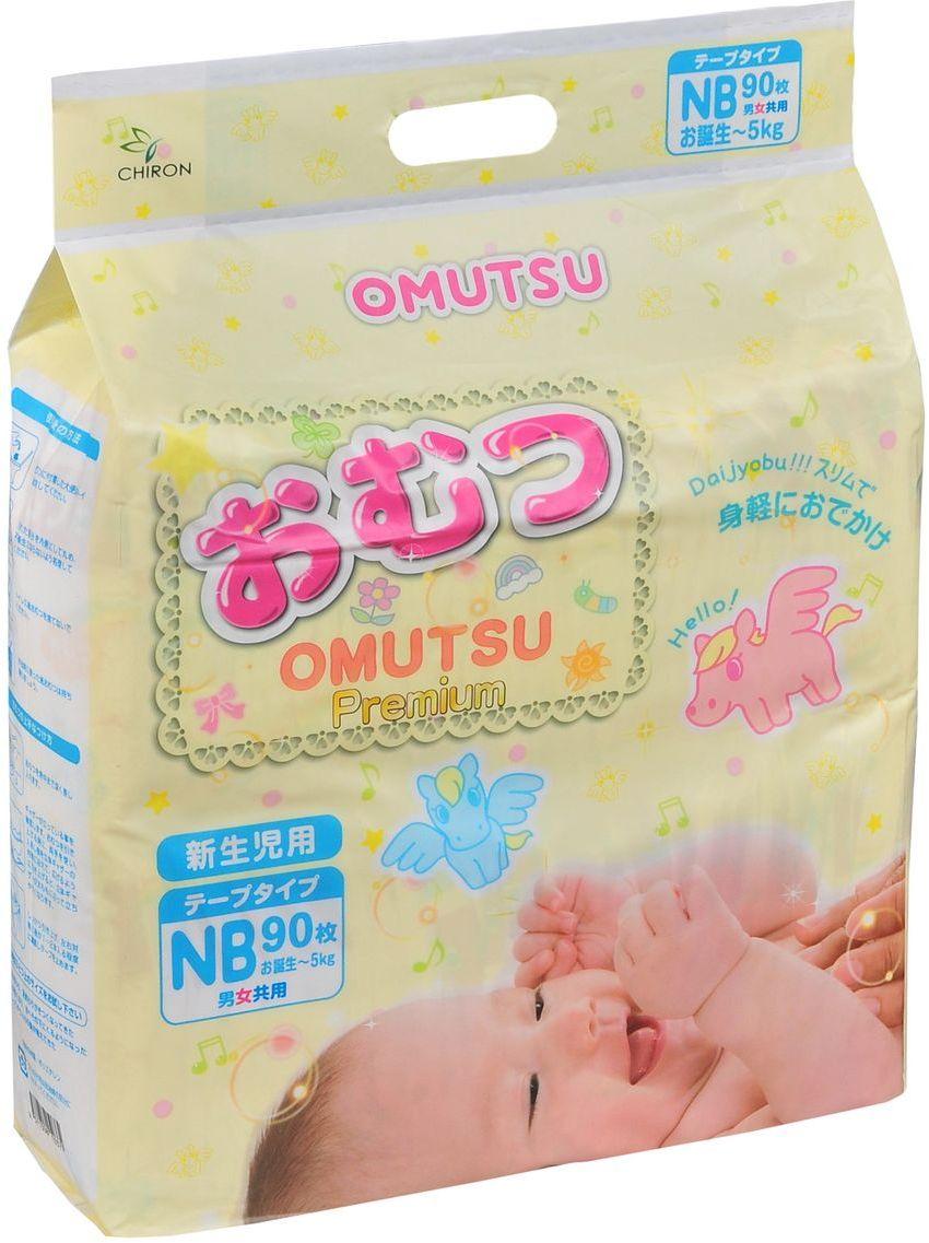 Omutsu Подгузники NB до 5 кг 90 шт подгузники детские sun herbal фито подгузники sun herbal nb 2 5 кг 24 шт уп