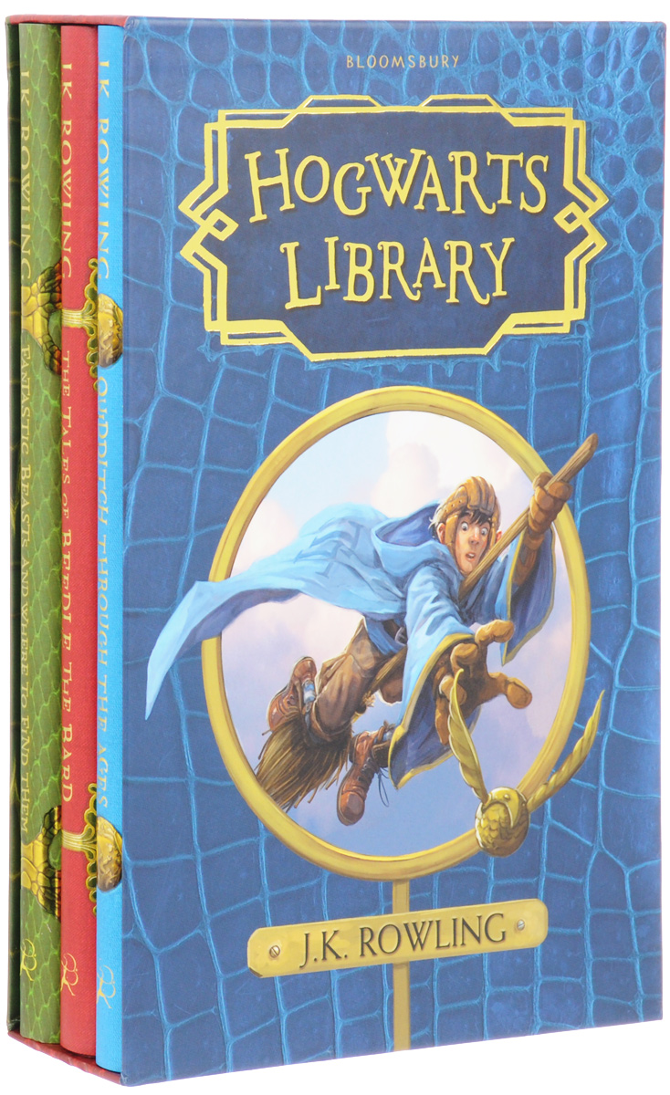 The Hogwarts Library Box (комплект из 3 книг) enhancing the tourist industry through light