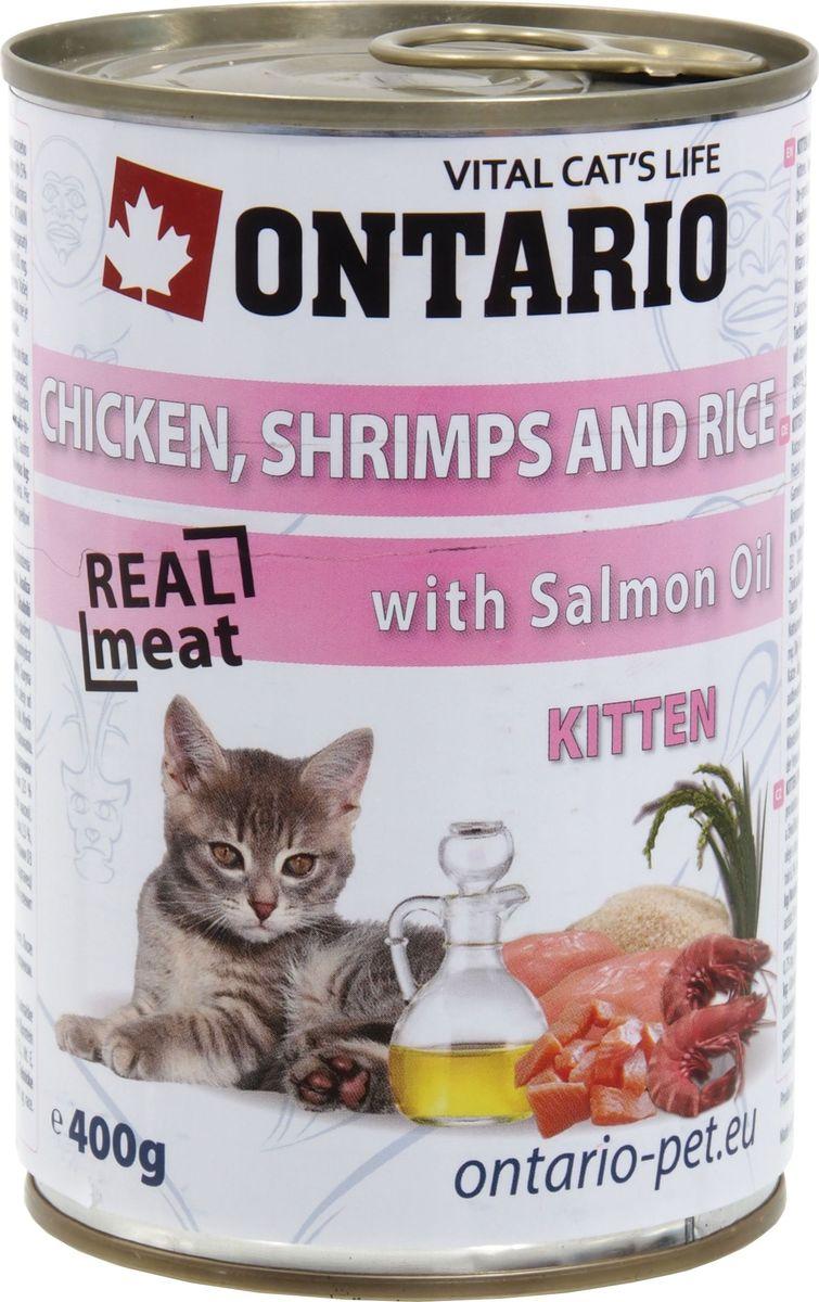 Консервы Ontario, для котят, курица, креветки и рис, 400 г20782Полнорационный корм для кошек Для этих консервов мы отобрали только самые отборные ингредиенты, чтобы порадовать вашего пушистого гурмана. Нежнейшая курочка, легкая индейка, кролик, сочная говядина или жирный лосось – самое сложное – это сделать выбор!При изготовлении консервов мы используем только отборное мясо и натуральный мясной бульон, а также добавляем витамины и минералы для поддержания здоровья питомца.Лососевый жир богат незаменимыми жирными кислотами Омега 3, оказывающими благотворное влияние на все органы и системы организма, особенно на шерсть животных. Употребление незаменимых жирных кислот также способствует профилактике заболеваний сердца.Состав: 62% Мясо и его производные (из кот. 25% Курица), Бульон (28,5%), 5% Рыба и ее производные (5% Креветки), зерновые (3% рис), 1% Минералы, Масла и жиры (0,5% Лососевый жир)Гарантированный анализ: Белок 10,30%, Жир 6,50%, Зола 2,50%, Клетчатка 0,40%, Влага 80,00%.Добавки: Витамин D3 200 М.Е., Витамин E, альфа-токоферола ацетат30 мг , Цинк (моногидрат сульфата цинка) 15 мг , Магний (сульфат магния (II) моногидрат)3 мг , Таурин 1500 мг .