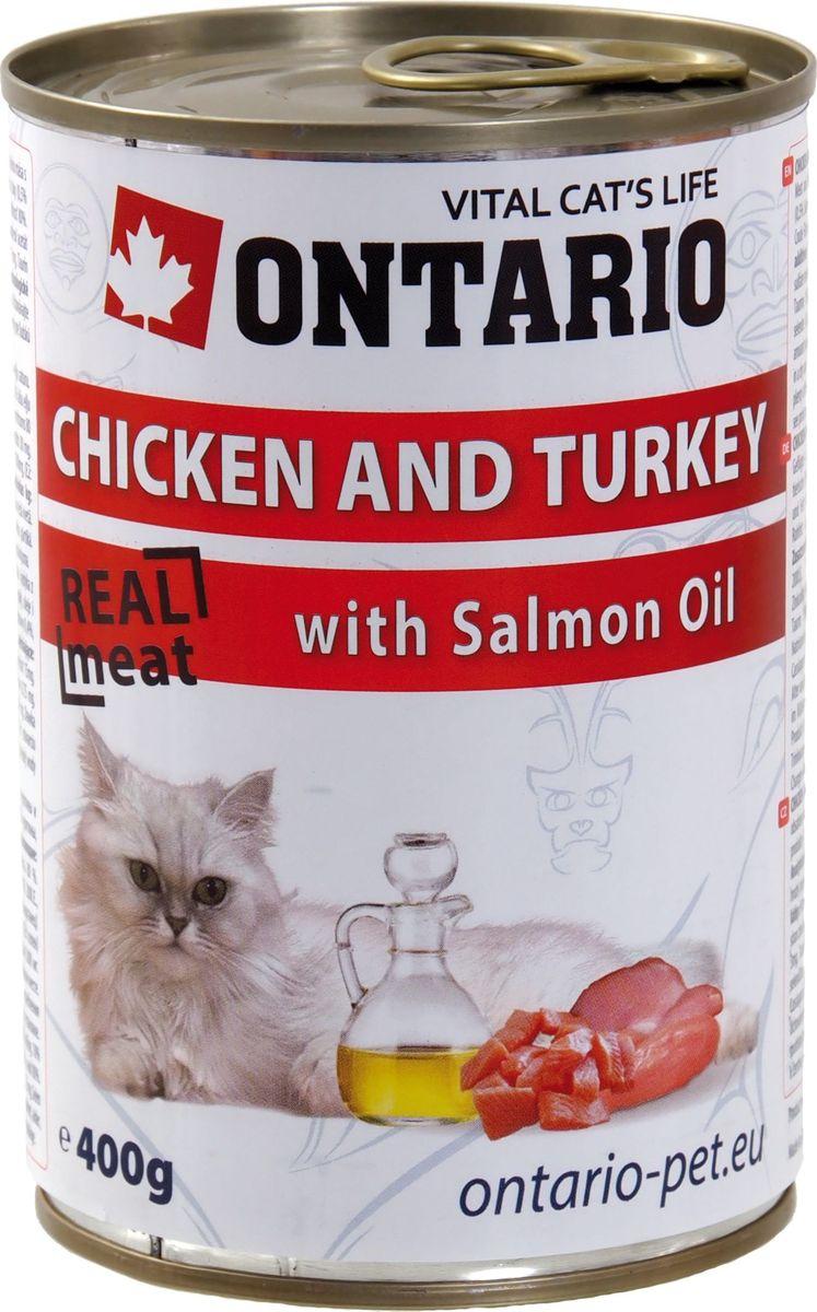 Консервы Ontario, для кошек, курица и индейка, 400 г20785Консервы Ontario - полнорационный корм для кошек Для этих консервов мы отобрали только самые отборные ингредиенты, чтобы порадовать вашего пушистого гурмана. Нежнейшая курочка, легкая индейка, кролик, сочная говядина или жирный лосось – самое сложное – это сделать выбор!При изготовлении консервов мы используем только отборное мясо и натуральный мясной бульон, а также добавляем витамины и минералы для поддержания здоровья питомца.Лососевый жир богат незаменимыми жирными кислотами Омега 3, оказывающими благотворное влияние на все органы и системы организма, особенно на шерсть животных. Употребление незаменимых жирных кислот также способствует профилактике заболеваний сердца.Состав: 70% Мясо и его производные (из кот. 20% Курица, 10% Индейка), Бульон (28,5%), 1%Минералы, Масла и жиры (0,5% Лососевый жир)Гарантированный анализ: Белок 10,10%, Жир 6,30%, Зола 2,50%, Клетчатка 0,40%, Влага 80,00%.Добавки: Витамин D3 200 М.Е., Витамин E, альфа-токоферола ацетат30 мг , Цинк (моногидрат сульфата цинка) 15 мг , Магний (сульфат магния (II) моногидрат)3 мг , Таурин 1500 мг .