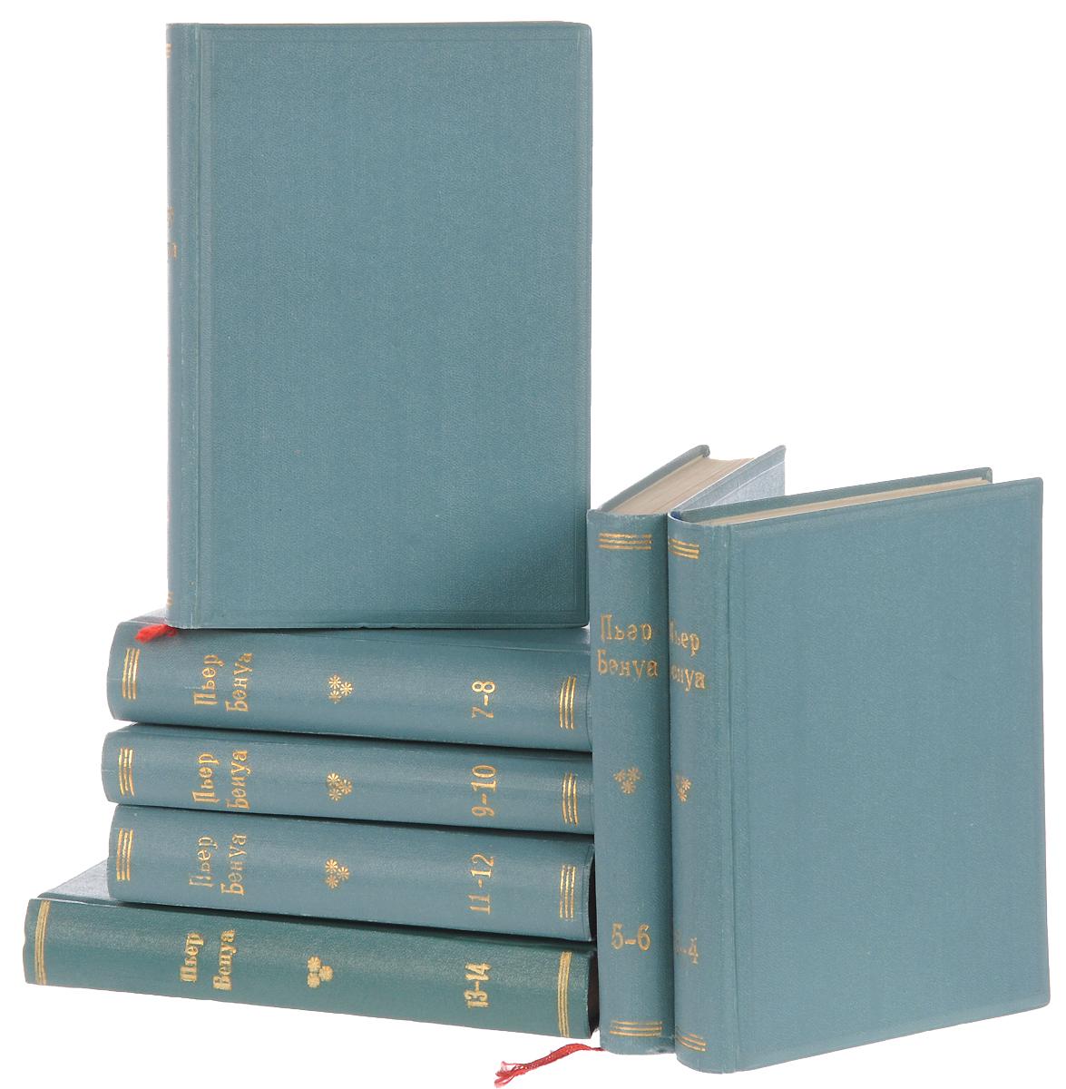 Пьер Бенуа. Собрание сочинений (комплект из 7 книг)