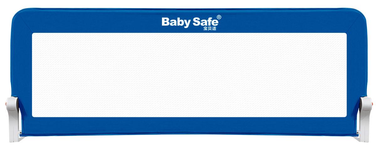 Baby Safe Барьер защитный для кроватки цвет синий 150 х 42 см -  Блокирующие и защитные устройства