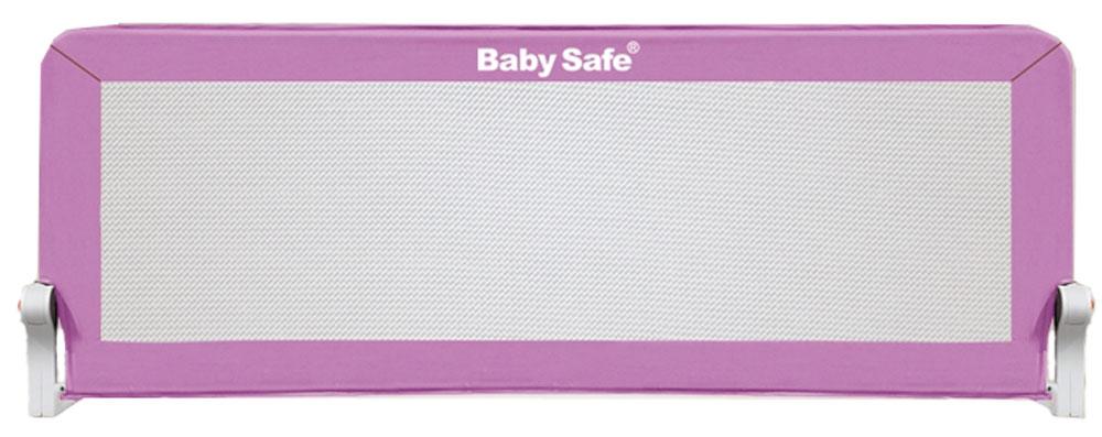 Baby Safe Барьер защитный для кроватки цвет пурпурный 150 х 42 см
