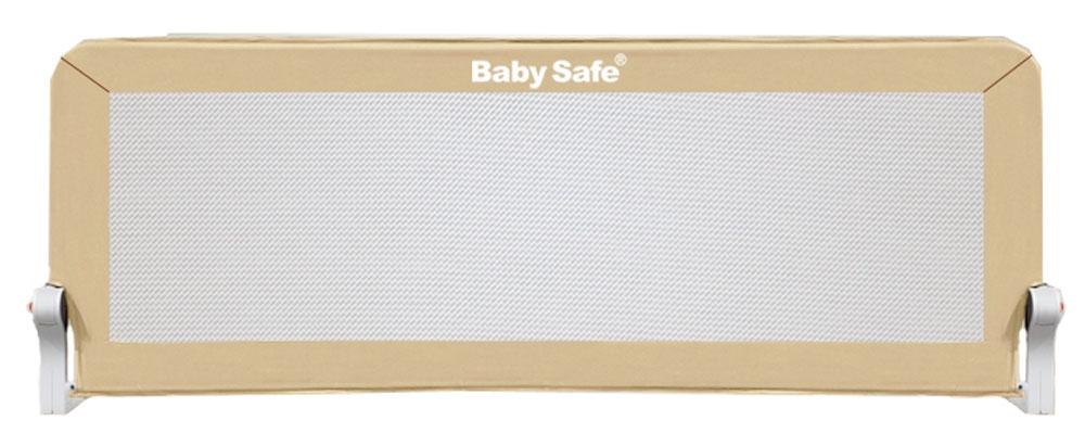Baby Safe Барьер защитный для кроватки цвет бежевый 150 х 42 см
