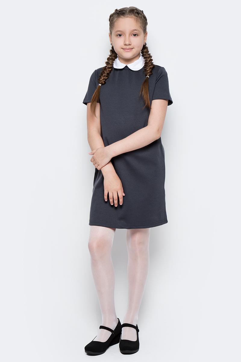 Платье для девочки Button Blue, цвет: серый. 217BBGS50010100. Размер 152, 12 лет217BBGS50010100Школьные платья делают образ ученицы серьезным и элегантным. Если вы хотите купить универсальную вещь и на каждый день, и для торжественного случая, вам стоит купить школьное платье. Трикотажное школьное платье для девочек обеспечит уют, свободу движений, удобство в повседневной носке. Белый воротник подчеркнет строгость модели и нежность ее обладательницы.