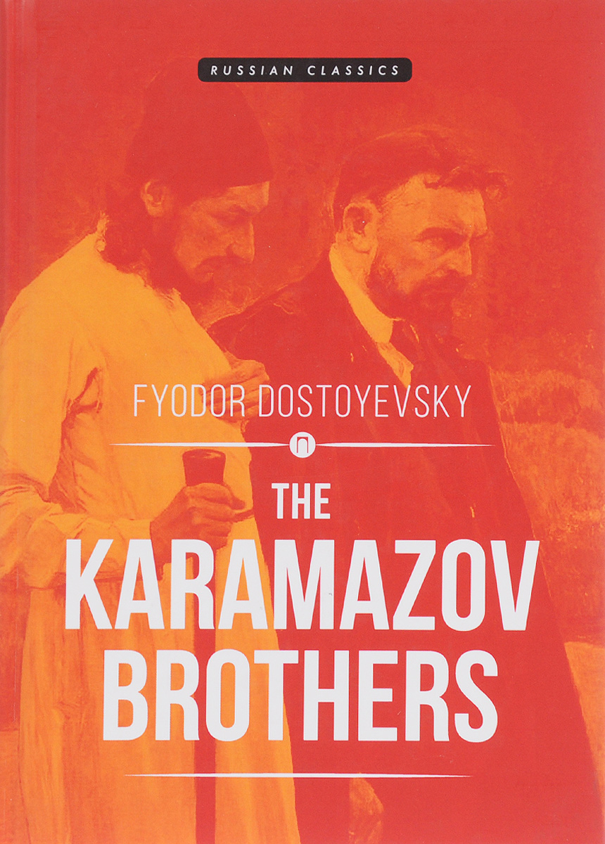 Fyodor Dostoyevsky The Karamazov Brothers fyodor dostoyevsky crime and punishment