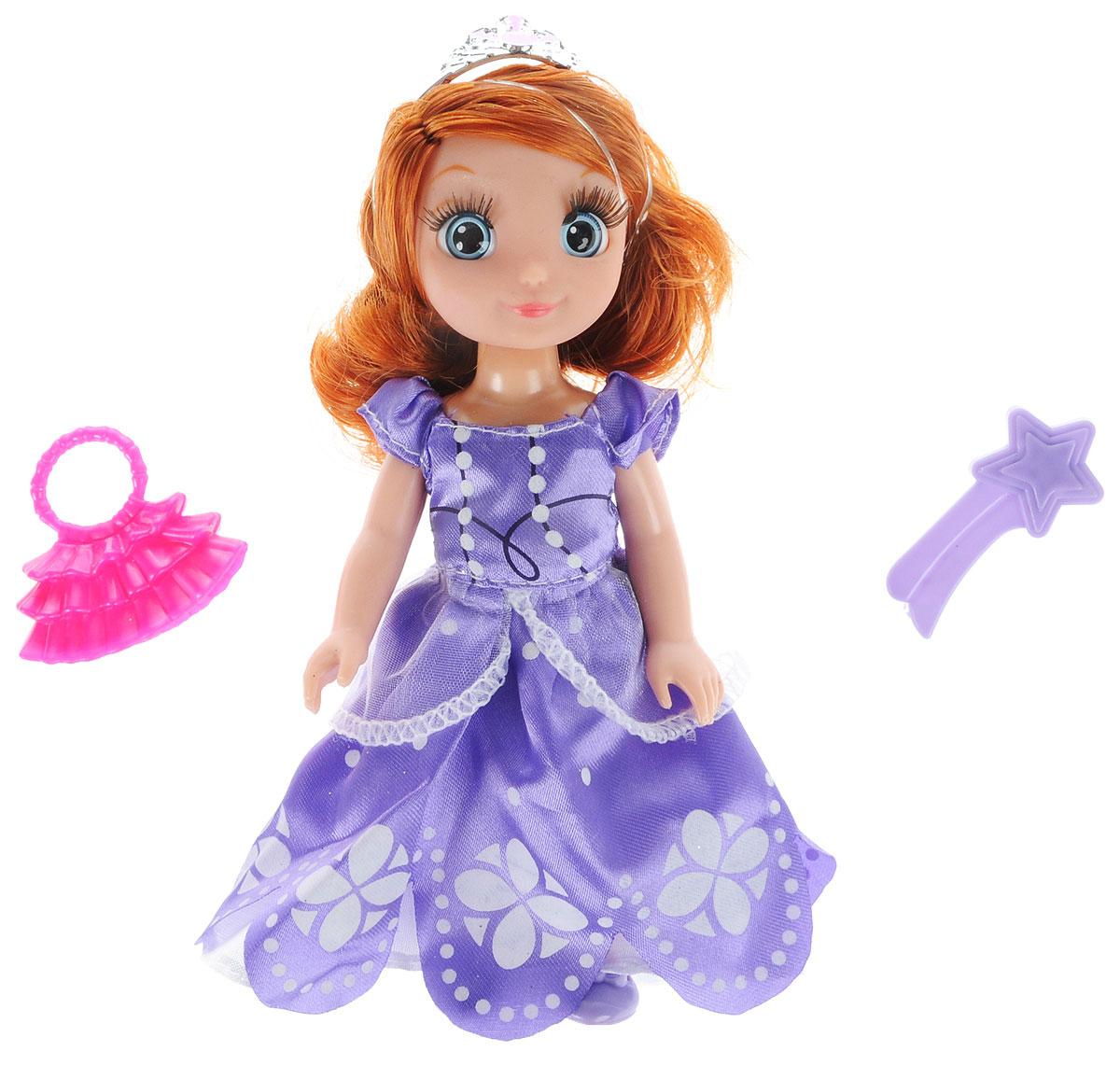 Карапуз Кукла озвученная Принцесса София с набором одежды цвет светло-фиолетовый куклы карапуз кукла полина 30см озвученная с набором одежды