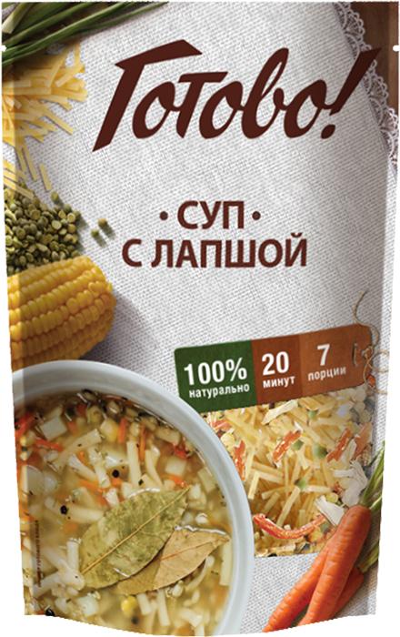Готово Суп с лапшой, 150 гДГР 8/12Суп с лапшой - знакомый на вкус и в то же время оригинальный супчик. Он понравится всем, особенно если приготовить его на курином бульоне. В состав супа Готово! входят только натуральные ингредиенты - лапша из твердых сортов пшеницы, картофель, овощи и приправы. Никаких ароматизаторов и вкусовых добавок!Уважаемые клиенты! Обращаем ваше внимание на возможные изменения в дизайне упаковки. Качественные характеристики товара остаются неизменными. Поставка осуществляется в зависимости от наличия на складе.