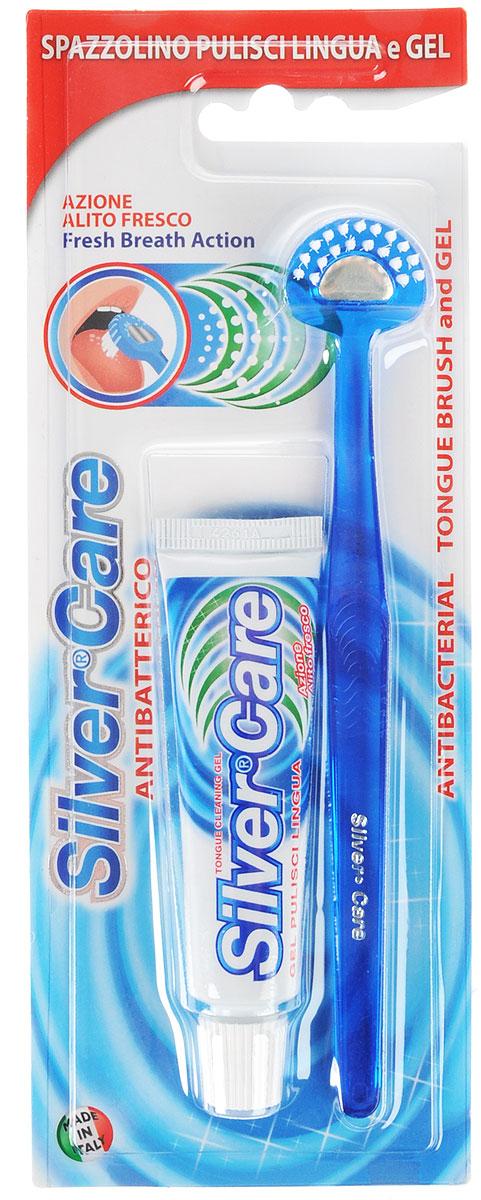 Silver Care Набор для чистки языка: щетка, паста, цвет: синий
