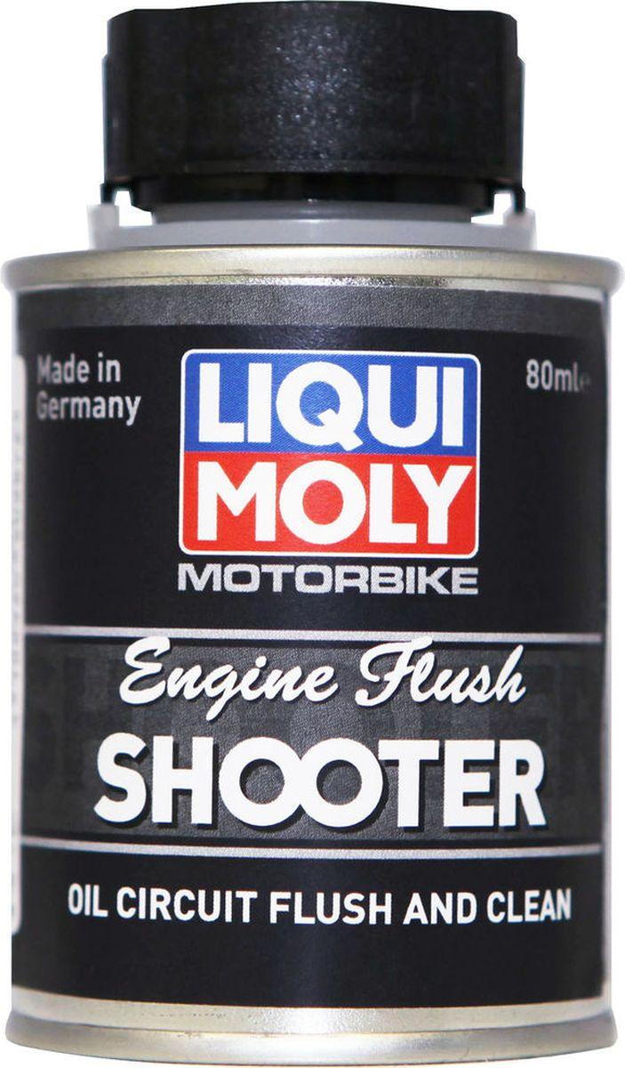 Промывка масляной системы двигателя Liqui Moly Motorbike Engine Flush Shooter, 0,08 л20599Промывка масляной системы двигателя Liqui Moly Motorbike Engine Flush Shooter применяется для удаления отложений в двигателях мототехники. Также растворяет лаковые и шламовые загрязнения. Очищенный от загрязнений двигатель имеет более продолжительный ресурс и развивает полную мощность.- Обеспечивает чистоту деталей двигателя.- Нейтрально к прокладкам и сальникам.- Проверено на совместимость с катализаторами.- Обеспечивает паспортные мощностные характеристики.- Применение присадки увеличивает ресурс работы двигателя.Промывка Motorbike Engine Flush Shooter обеспечивает повышение надежности эксплуатации двигателей мототехники, сохраняет параметры двигателя и снижает износ. Восстанавливает легкость работы и экологические показатели.Товар сертифицирован.