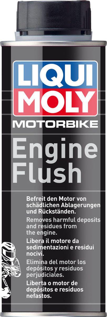 Промывка масляной системы мототехники Liqui Moly Motorbike Engine Flush, 0,25 л присадка liqui moly benzin system pflege для ухода за бензиновой системой впрыска 0 3 л