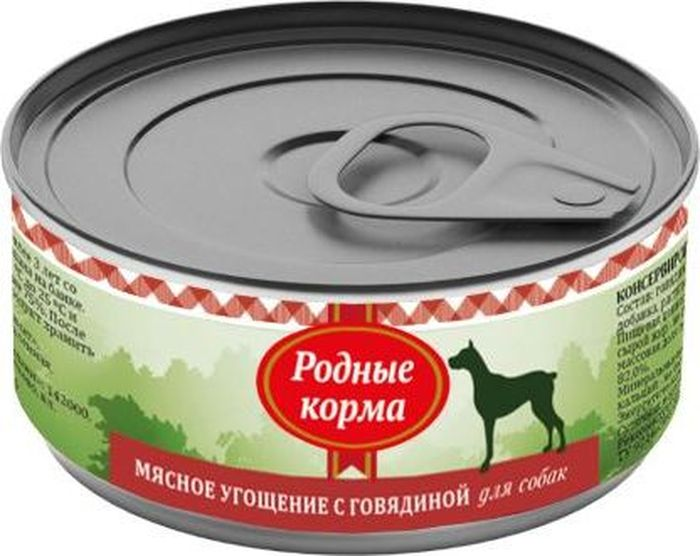 Консервы для собак Родные Корма Мясное угощение, с говядиной, 100 г зоогурман консервы для собак зоогурман спецмяс деликатес желудочки куриные 250 г