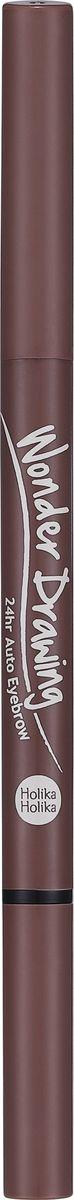 Holika  Автоматический карандаш для бровей  щеточкой Вандер Дроуинг, тон 04, красно-коричневый, .05 ,