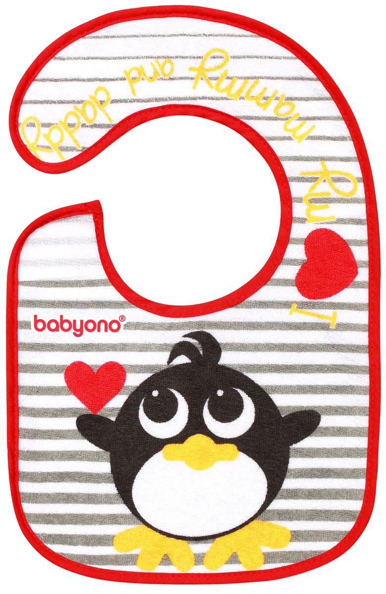 BabyOno Нагрудник на липучке Пингвин babyono нагрудник на липучке пес