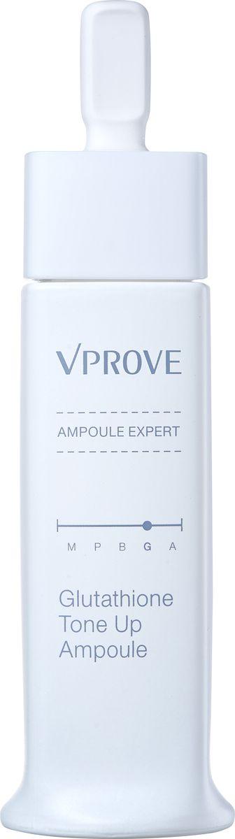 Vprove Осветляющая ампула Эксперт, глутатион, 30 млVEAES0004Уникальная облегченная текстура ампул позволят средствам легче проникать в слои кожи и быстрее воздействовать на несовершенства, устраняя их. Мягкая формула ампул подойдет даже обладателям чувствительной кожи. Средства не оставляют ощущения липкости и жирности после использования. Кроме того, каждая ампула разработана для решения конкретных проблем определенного типа кожи, что помогает усилить ее эффективность. Средства содержат био-дермоглюкан, запатентованный брендом Vprove, он поддерживает иммунитет кожи, увлажняет ее и смягчает. Акваксил и пантенол выравнивают баланс кожи и заряжают ее влагой, а комплекс трав и аллантоин успокаивают воспаления и ускоряют процессы заживления микроповреждений.Осветляющая ампула борется с пигментацией, возвращает коже здоровый тон и сияние.